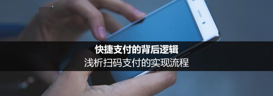 重庆网站建设外包服务img