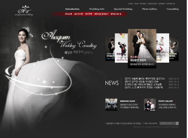 婚庆网站界面设计