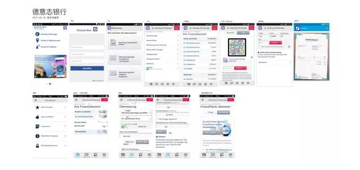 欧美银行金融机构APP界面设计