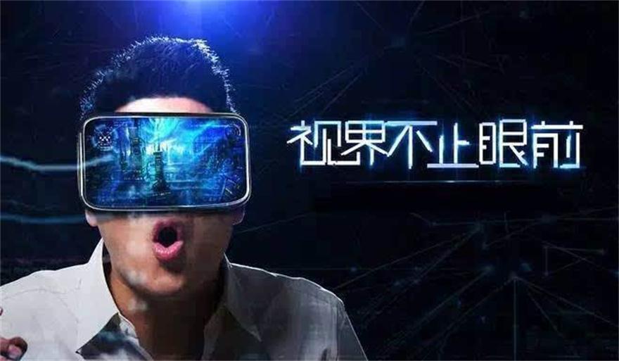VR虚拟现实內容是怎么制作