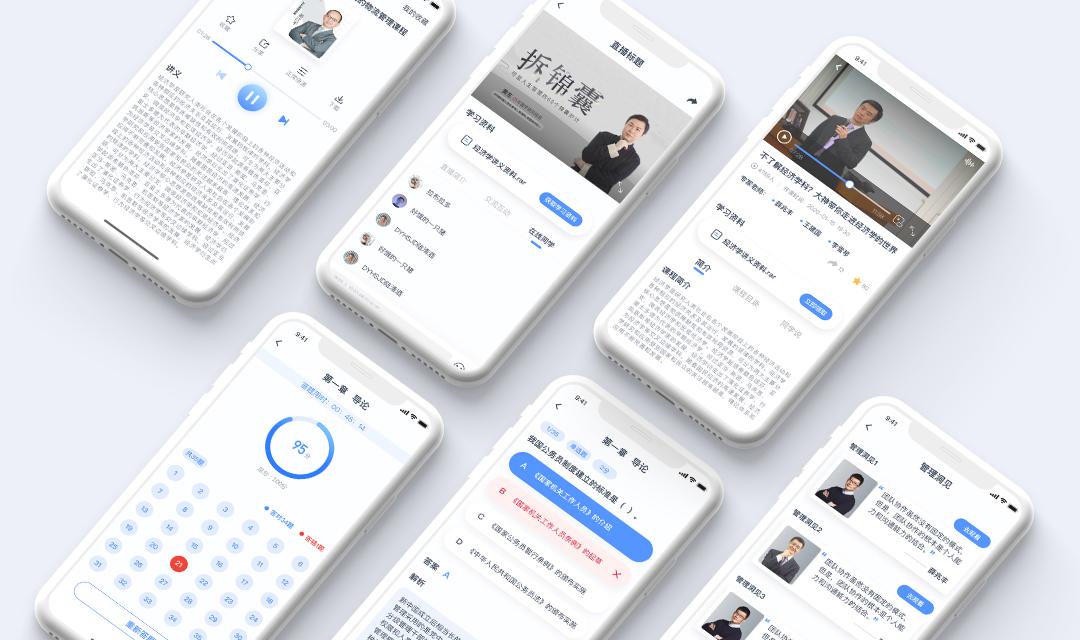 顺立金×乔诺丨数字化多渠道营销,在线教育系统解决方案 教育APP开发 第6张