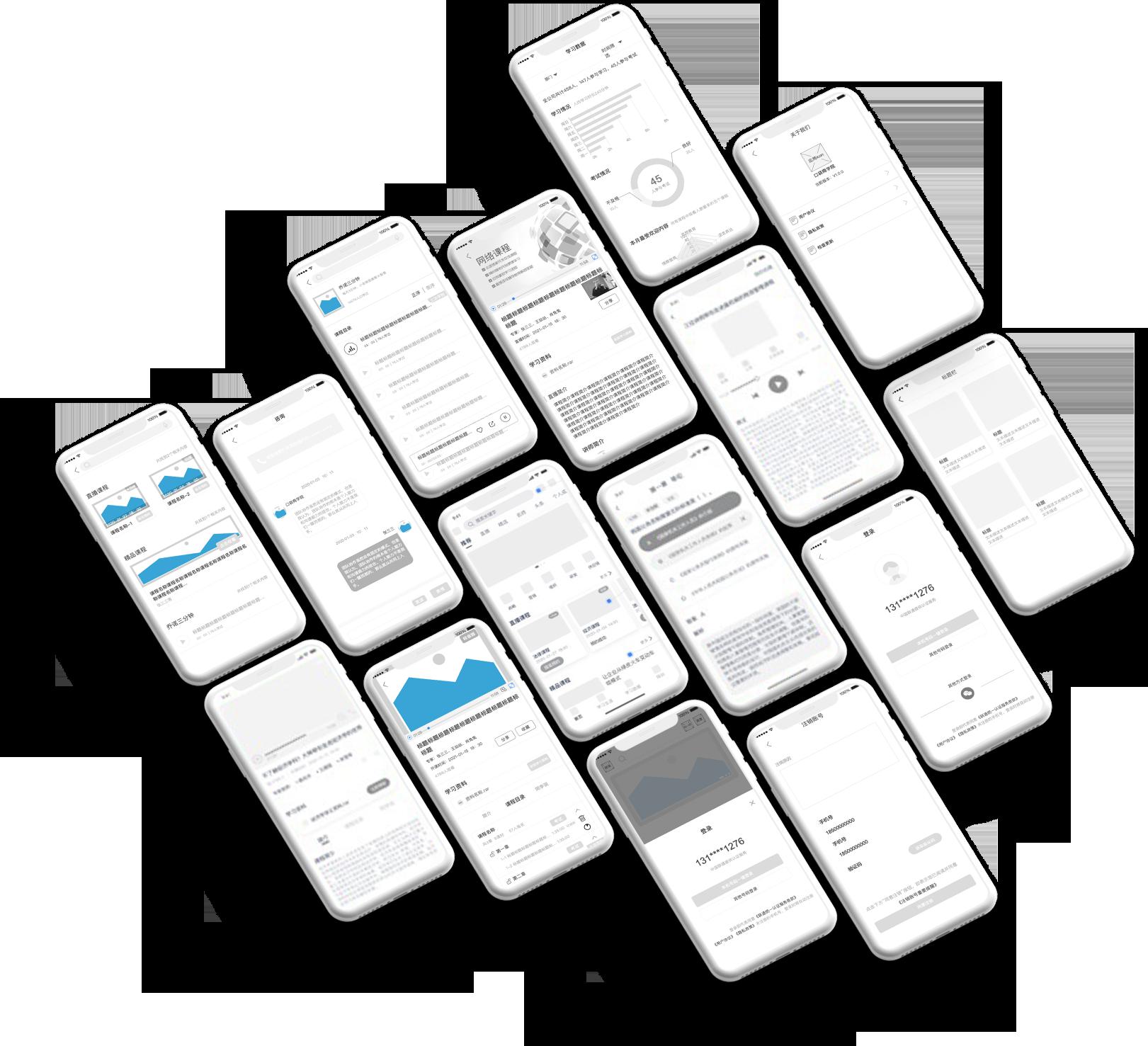 顺立金×乔诺丨数字化多渠道营销,在线教育系统解决方案 教育APP开发 第11张