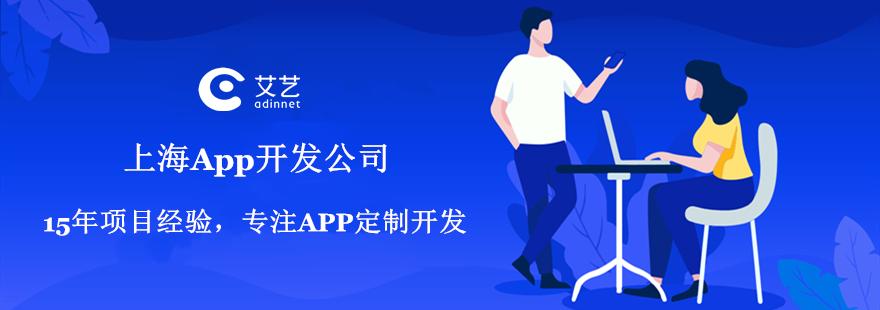 2021:App开发流程步骤以及注意事项 APP开发流程 第1张