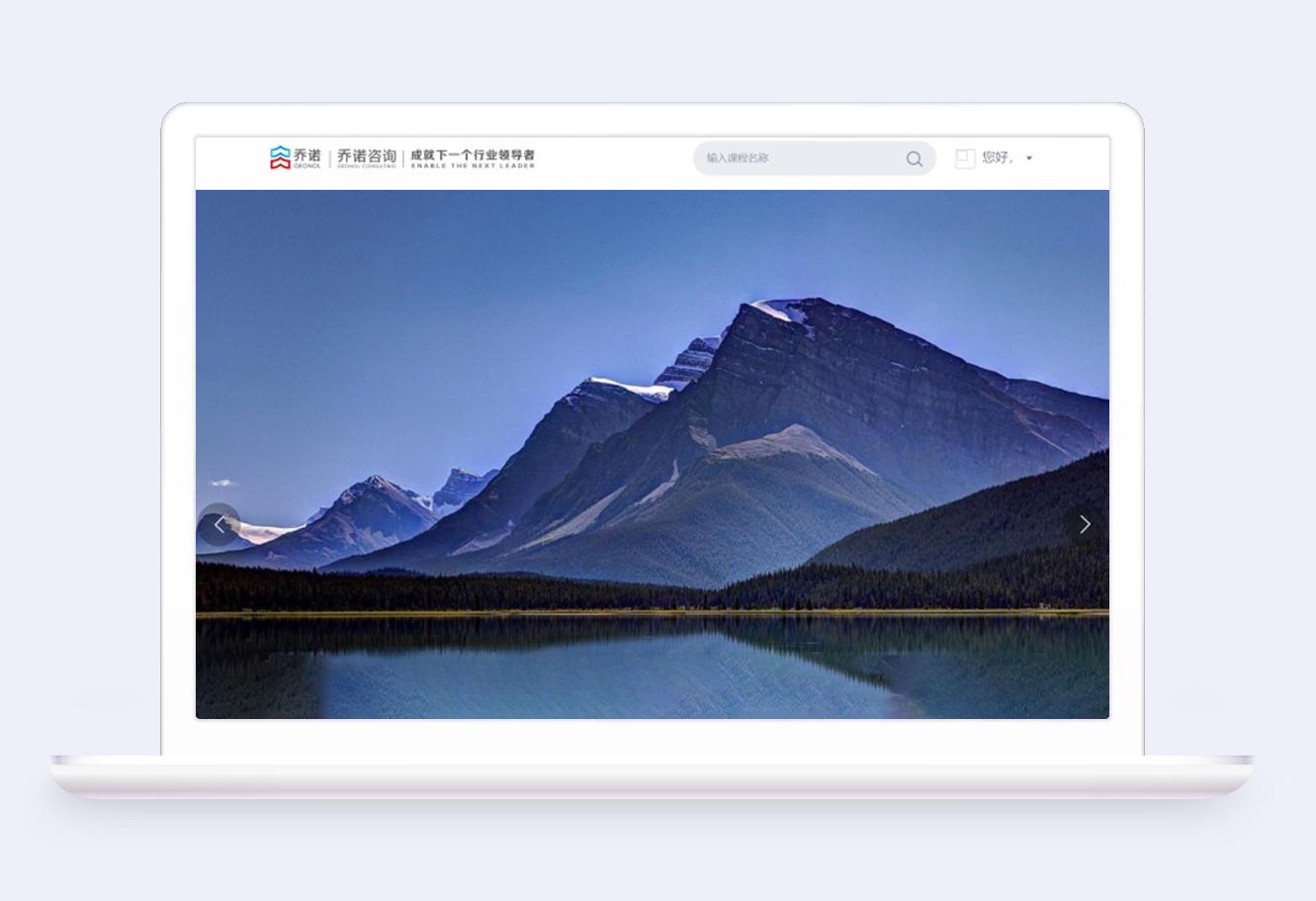 顺立金×乔诺丨数字化多渠道营销,在线教育系统解决方案 教育APP开发 第15张